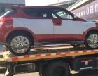 無錫24小時汽車道路救援拖車搭電 補胎換胎 送油脫困電話