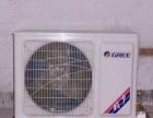 开发区香格里拉专业空调移机 维修 保养 加氟检测