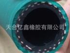 厂家直销 空气胶管 空压管 风炮管