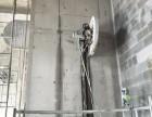北京專業混凝土墻切割拆除公司