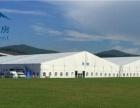 展览篷房、婚礼篷房、宴会篷房、德国篷房、欧式篷房
