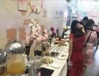 广州宴会酒会自助餐服务展会茶歇酒会周年庆典