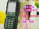 A8N迷你超小袖珍三防路虎个性手机军工品质超长待机双卡双待双电