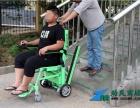 2018新款电动轮椅爬楼轮椅二合 一