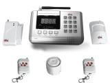供应晶盾防盗报警器LED双网GSM/PSTN拨号报警系统