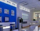 中国电信集团公司加盟代理营业厅