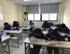 南京初三数学补习班 一对一班
