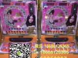 苏州哪里有卖奔驰宝马机飞禽走兽机新款水果游戏机多少钱
