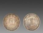 收一些老的古钱币、