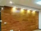 木地板专业安装师傅