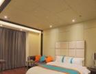 精装酒店式服务公寓
