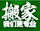 深圳南山蛇口附近的专业搬家公司推荐,办公室搬迁,长途运输