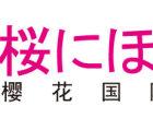 郑州好的学日语,热门专业深度分析