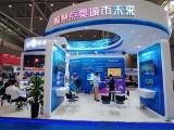 2020新疆国际交通产业博览会
