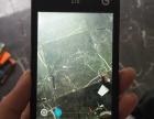 中兴U817黑色智能手机功能正常可见面交易