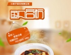 小燕子脆皮鸡饭四川苕粉爱上烤鸭一站式服务新领域