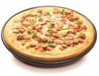 101披萨加盟费多少钱/加盟电话