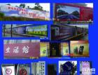 新昌广告制作各类广告牌 写真喷绘 灯箱广告 等