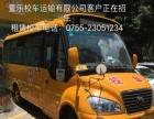 少林少林客车 2011年上牌 黄