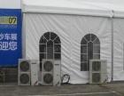 长沙立雄家电长期提供各种品牌二手挂机,窗机,柜机,空调出售出租