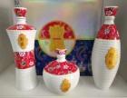 珍藏2斤装酒瓶批发 3件套瓷酒瓶价格 景德镇空酒瓶厂家(图)