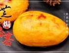 烤红薯店加盟