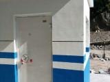 防爆门厂家生产直销化工车间专用定制抗压门