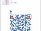 韩国语学院留学申请办理 专业 高效