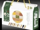 哈尔滨纸制品包装厂家,纸箱批发