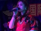 东营哪里有成人学唱歌音乐声乐歌手专业酒吧歌手歌手培训教学