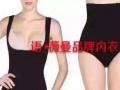 语薇曼品牌内衣支持混淆搭配460的产品就可以拿代理