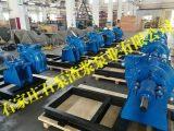 石家庄水泵厂,石家庄水泵厂安装要求,石泵渣浆泵业