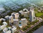 西青开发区重点项目 地铁旁高端商务办公 8000起