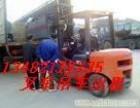 庄行镇3吨10吨叉车出租奉贤区汽车吊出租平板车运输