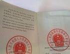 全国经纪人证书办理房地产经纪备案