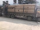 货运信息和国内货运