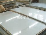 不锈钢板304不锈钢板激光切割非标加工定做折弯零切剪板