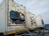 转让半挂15米冷藏车中集骨架开利制冷机