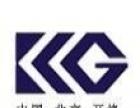商标注册、专利申请-北京开格知识产权(承德事务所)