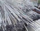 高价回收废铜,废铝,废铁,电机,电瓶,电缆,不锈钢