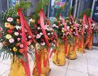 重庆市江北区花店大石坝附近的花店开业花篮生日鲜花订购电话