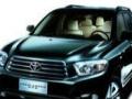 丰田汉兰达2015款 2.0T 自动 5座精英版-试驾车特价全国