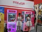 上海国庆中秋设备经营租赁公司出租游戏机批量娃娃机租
