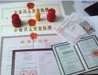 黄浦西藏南路代理记账解除工商税务异常补申报三证合一找王老师