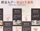 深圳社保代缴、代办社保,不可忽视的社保的用处