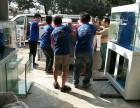 深圳水族公司二手鱼缸低价出售,鱼缸上门订做,鱼缸设计造景