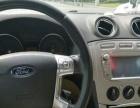 福特福克斯 2009款 2.3L 自动 轿车 按揭零首付可当天提