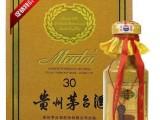 北京回收各種名煙名酒禮品盒