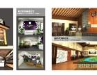 重庆展台设计搭建,展厅设计搭建,重庆正耀展览联系电话