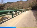 云南昆明曲靖国标波形护栏乡村高速公路防撞护栏供应